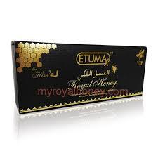 FAKE Royal Honey VIP in UAE