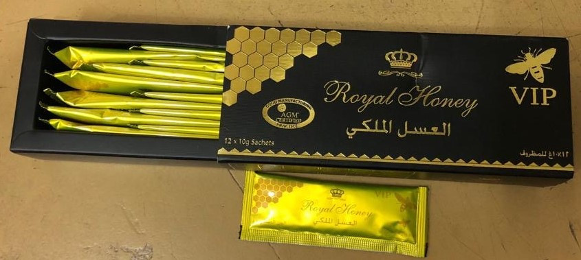 Etumax Royal Honey VIP in UAE