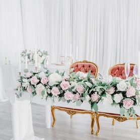 Blush Glam Reception