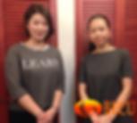 久保佳子, イヤービューティセラピスト