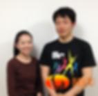高橋靖彦,ラート,ラート世界チャンピオン
