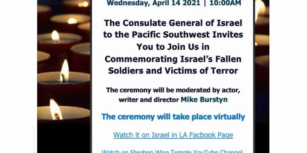 Commemoration of Israel's Fallen Soldiers and Vicitms of Terror