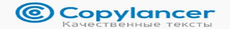 Copylancer.png