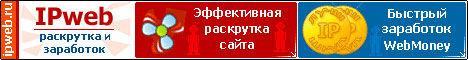IPweb.jpg