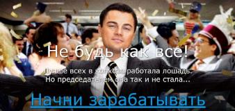 биржа криптовалют.jpg