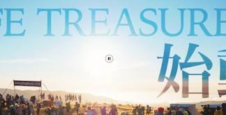 LIFE TREASURE 2公式サイトができました!