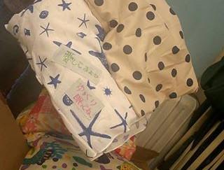 夢枕プロジェクト〜報告〜