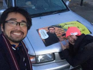 あなたの心に木を植えます♬天ぷらカーの旅 in 北海道
