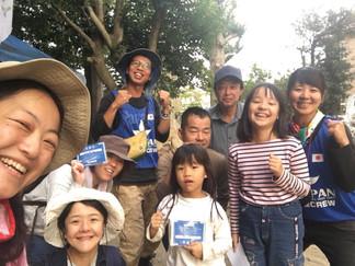 2018.10.14 西日本豪雨の支援①