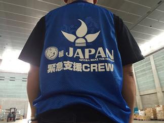 熊本支援で見つけた幸せ。