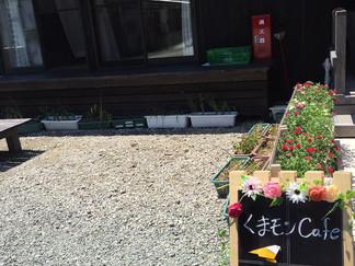 17歳の私が熊本で感じた毎日日記No.49