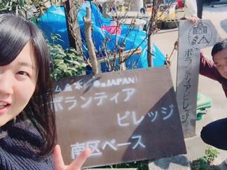 17歳の私が熊本で感じた毎日日記No.23
