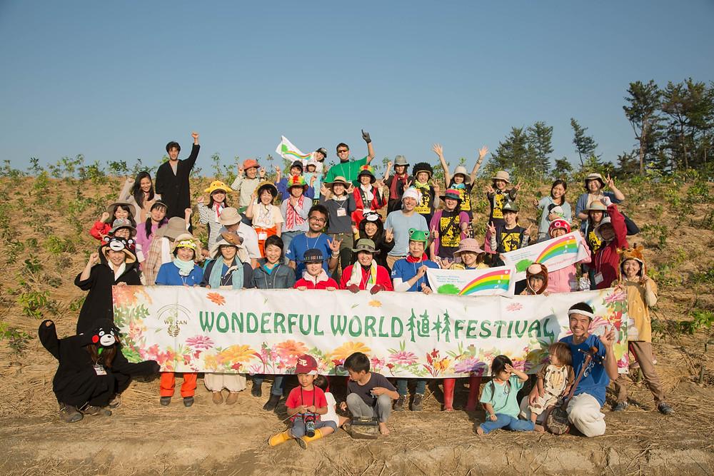 第2回 希望の森モリ植林ツアー
