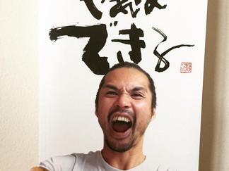 ◇9/21(金)◇ みつひろさん ゴビレースおめでとう報告会(^-^)/