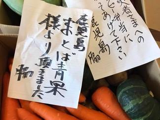 2018.8.31 西日本豪雨の支援⑤