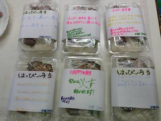 2018.9.1 西日本豪雨の支援⑨
