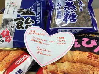 2018.8.30 西日本豪雨の支援⑦