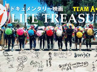 ◇5/30(水)◇ ドキュメンタリー映画『Life Treasure』 祝1周年 ありがとうございますツアー in 長崎
