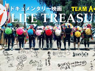 ◇5/3(祝・木)◇ ドキュメンタリー映画『Life Treasure』 祝1周年 ありがとうございますツアー in 新潟