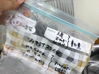 2018.9.3 西日本豪雨の支援①
