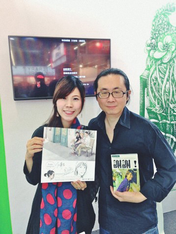 The Taiwan Golden Cartoon Writer ーRuan, Guang-min