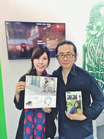 The Taiwan Golden Cartoon Writer ーRuan, Guang-min