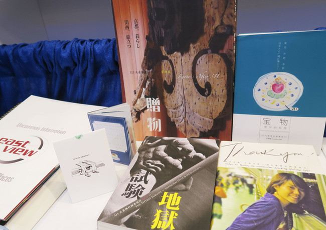 【WH. Diary】vol.1-4 at EastView booth