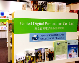 Our booth in Taiwan Pavilion