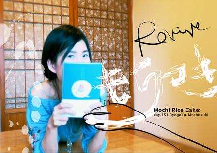 » REVIVE « mochi rice cake • 餅搗き