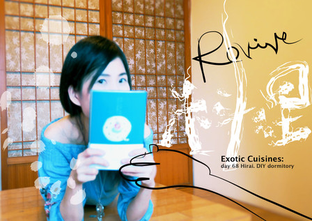 » REVIVE « exotic cuisines  • 料理