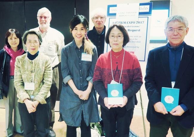 Miyagi Earthquake Film Production Committee, AAS Film Expo