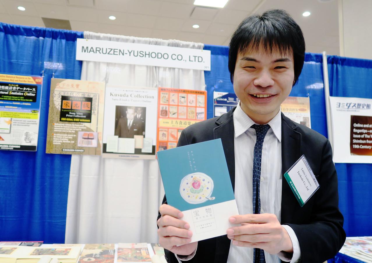 Tabito Yoshimoto, MARUZEN-YUSHODO