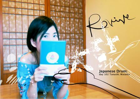 » REVIVE « japanese drum • 和太鼓