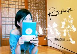 REVIVE ❶ 出発 departure