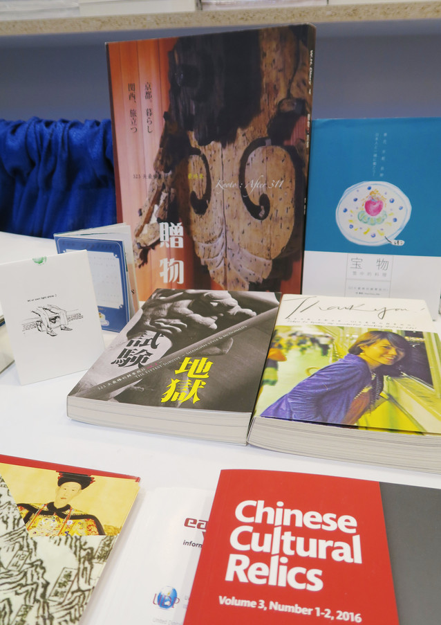 【WH. Diary】vol.1-4 at AAS Toronto