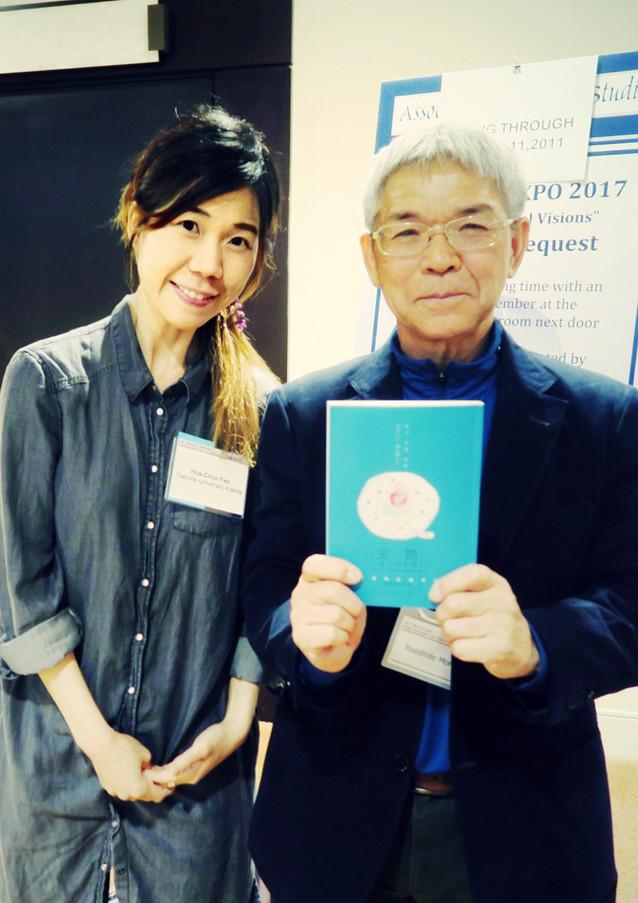 Mr Mori, Photographer of Miyagi Earthquake Film Production Committee