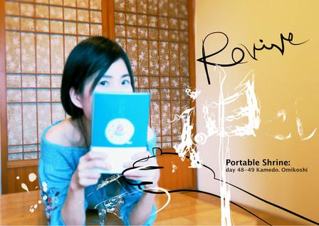 » REVIVE « portable shrine • お神輿