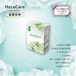 手工面膜皂(白茶)