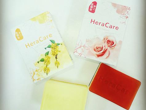 HeraCare手工面膜皂 - 新品上市!