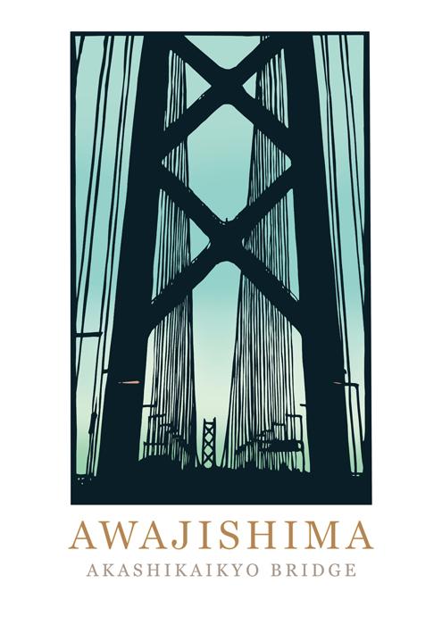 AWAJISHIMA_AKASHIKAIKYO BRIDGE