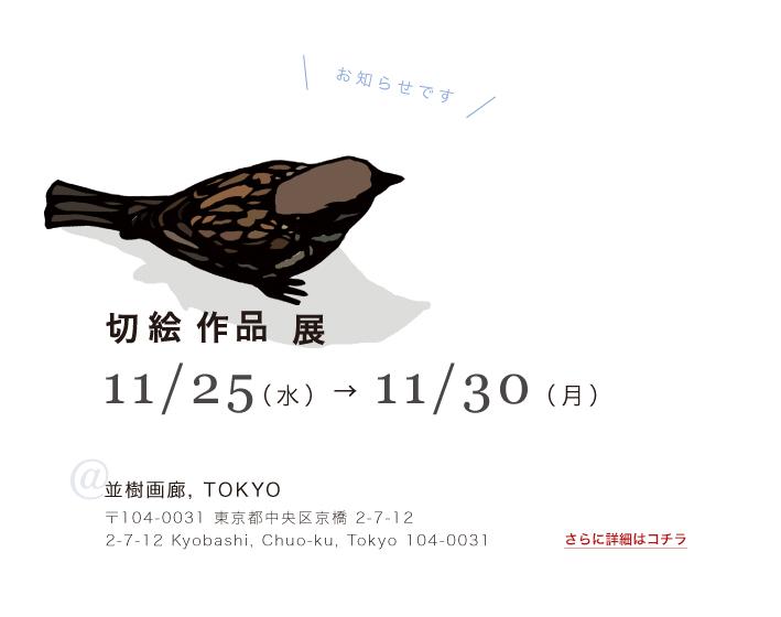 artshow_information
