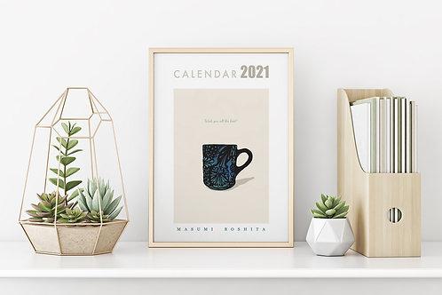 切絵カレンダー[2021, キッチンシリーズ]