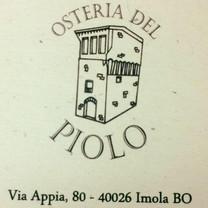 Logo Osteria del Piolo