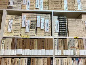 箕面市の古書・古本買取なら槇尾古書店へ