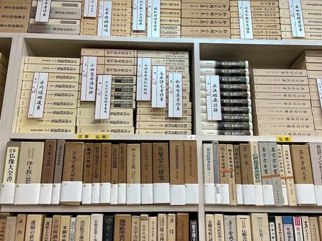堺市西区の古書・古本買取なら槇尾古書店へ