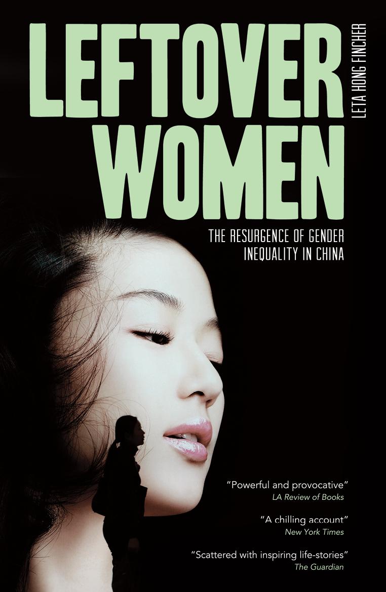 Hong Fincher B-Format cover