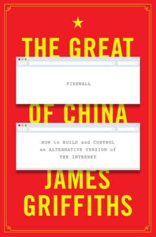 F-1540952966-The-Great-Firewall-of-China