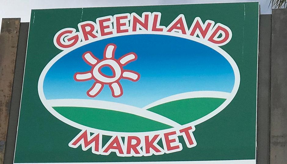 Greeland Market Sign Close Up.jpg