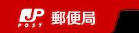 7大阪大淀中郵便局.png
