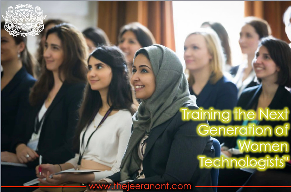 """Introducing : """"Training the Next Generation of Women Technologists"""" by The Jeeranont ."""